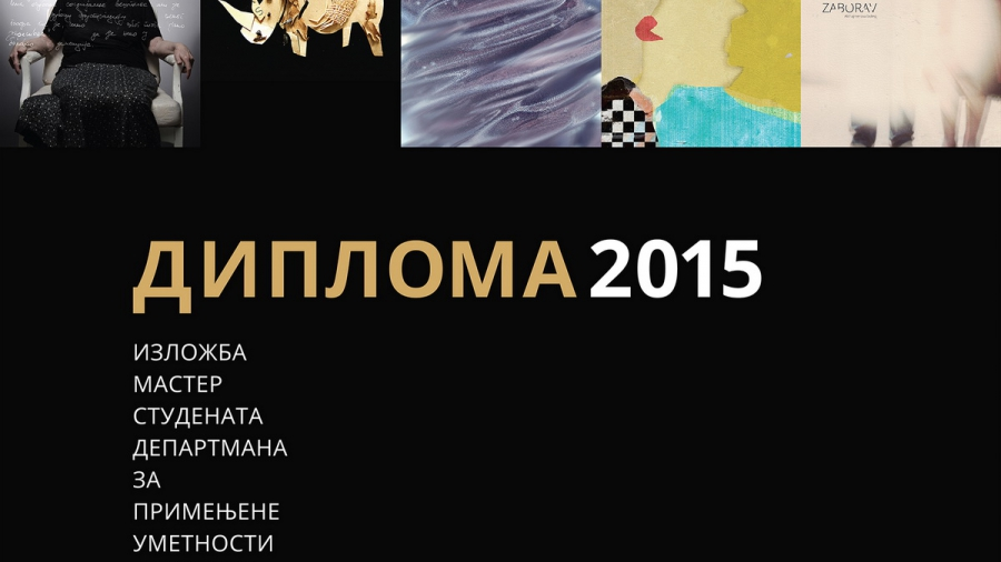 02 Plakat Diploma 2015 da