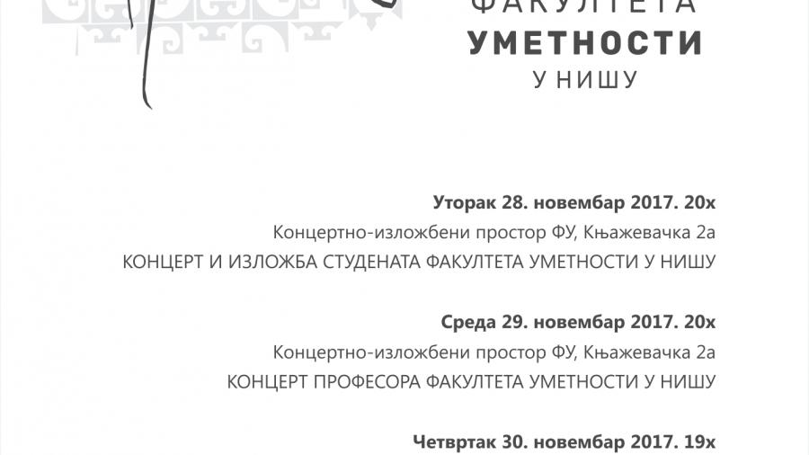 15 godina FU Plakat cirilca